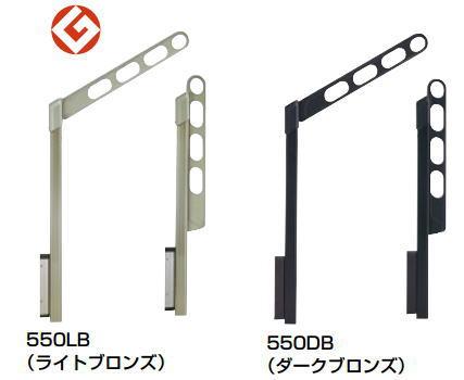 杉田エース ACE (243-662) スカイクリーン PS型 550DB/LB