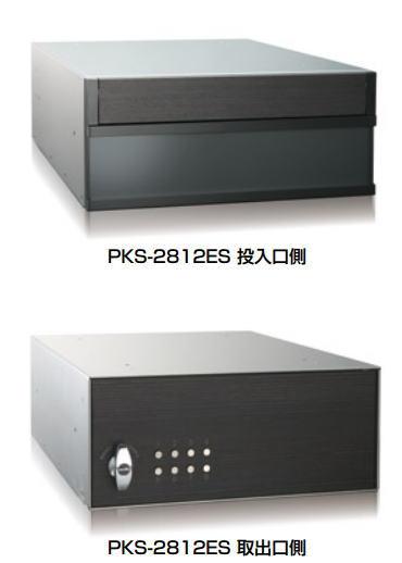 杉田エース ACE (248-091) 集合ポスト 可変式プッシュ錠ポスト PKS-2812ES
