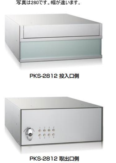 杉田エース ACE (248-092) 杉田エース 集合ポスト (248-092) ACE 可変式プッシュ錠ポスト PKS-3615, ヨウカイチシ:8cc49feb --- sunward.msk.ru