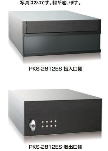杉田エース ACE (248-093) 集合ポスト 可変式プッシュ錠ポスト PKS-315ES