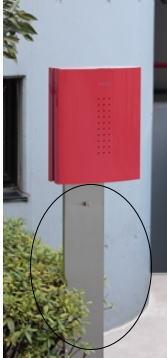 杉田エース ACE (248-087) 戸建用ポスト インフォ・キーパー用 スタンドのみ