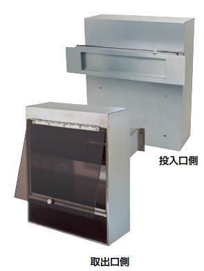 杉田エース ACE (162-444) スライドポスト箱 戸建用ポスト