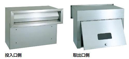 杉田エース ACE (162-443) SLポスト箱 戸建用ポスト