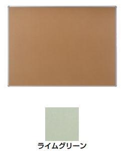 杉田エース ACE (214-774) ピタックス PT-13L 600×900 コルク調/ライムグリーン※