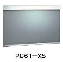 杉田エース ACE (211-042) 掲示板 PC61-XS