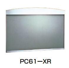 杉田エース ACE (211-043) 掲示板 PC61-XR※