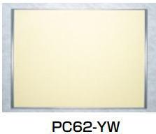 杉田エース ACE (211-063) 掲示板 PC62-YW※