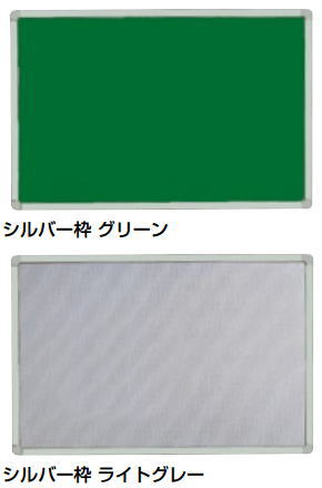 杉田エース ACE (214-550/545) GM掲示板 609/609LG シルバー枠 605×905※