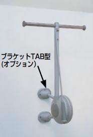 杉田エース ACE (221-763) リフトコートハンガー トールマン TAT-550R※