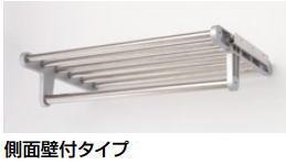 杉田エース ACE (531-407) クローゼットシェルフ 側面壁付タイプ L601~800※