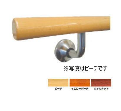 杉田エース ACE (456-092) ナチュラルウッドハンドφ35 M-1000 ビーチ