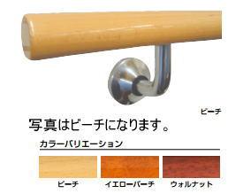 杉田エース ACE (456-093) ナチュラルウッドハンドφ35 M-1000 イエローバーチ