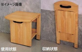 杉田エース ACE (455-555) 玄関用椅子 木製