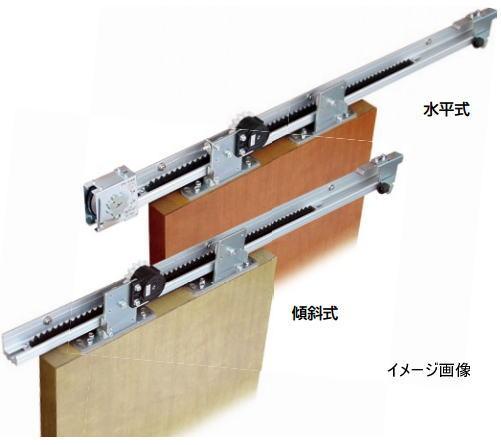 杉田エース ACE (157-644) 引戸用ドアクローザー エースクローザー AN-CW60V-22 ガイドレール付