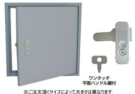 杉田エース ACE (451-215) メーター点検口 450×450