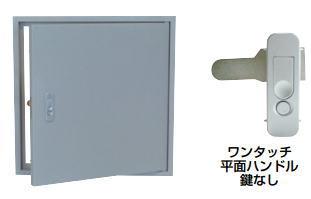 杉田エース ACE (451-169) ベースチェンジ点検口