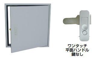 杉田エース ACE (451-177) メーター点検口 AT型 600角