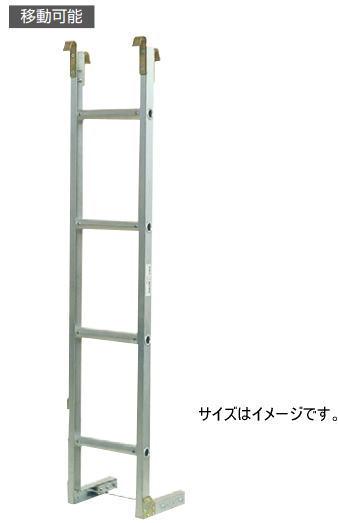 杉田エース ACE (241-786) パイプシャフト扉梯子 1250※