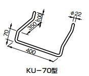 杉田エース ACE (241-744) KUステップBK式 70型