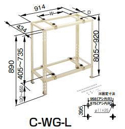 [代金引換利用不可]杉田エース ACE (246-502) クーラーキャッチャー C-WG-L 二段置用※