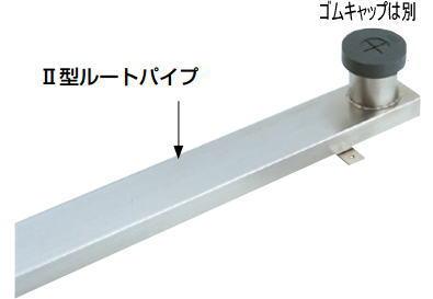 杉田エース ACE (246-586) エアコンルートドレイン 2型 ルートパイプ