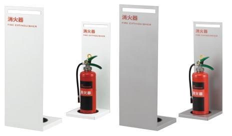 杉田エース ACE (812-752) 消火器ボックス F-BOX(床置型) FB-3N-08W/S 各色 中部/CHUBU※