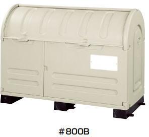 杉田エース ACE (515-815) アロン化成 エコランドステーションボックス #800B※