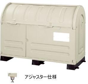 杉田エース ACE (515-772) アロン化成 エコランドステーションボックス #800A※
