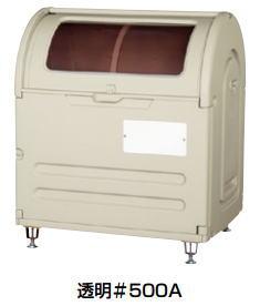 杉田エース ACE (515-780) アロン化成 エコランドステーションボックス #500A 透明※