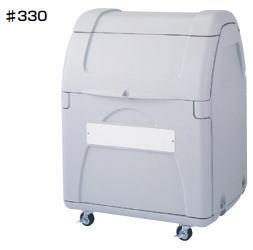 杉田エース ACE (515-756) 山崎産業 ダストボックス #330 SDB330H※