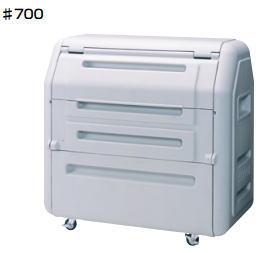 杉田エース ACE (515-755) 山崎産業 ダストボックス #700 SDB700H※