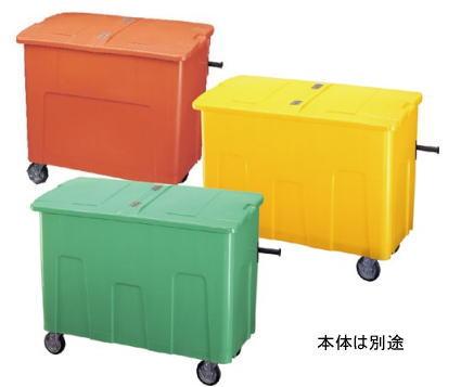 杉田エース ACE (515-718) リサイクルカート アウトバー0.7 フタのみ 積水テクノ※