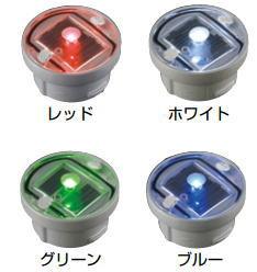 杉田エース ACE (433-830) リッチェル ソーラーマーカー R60 各色※