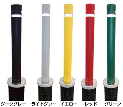 杉田エース ACE (632-891) LAQU-POLE ラク・ポール(上下式) PJ76E-各色 端部用※