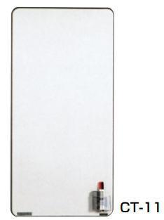 杉田エース ACE (211-867) 日本緑十字社 コンタクトボード CT-11 白地※