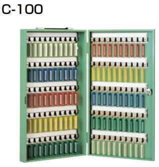 杉田エース ACE (161-158) エースキーボックス C-100