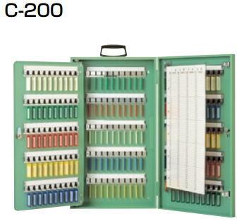 杉田エース ACE (161-161) エースキーボックス C-200