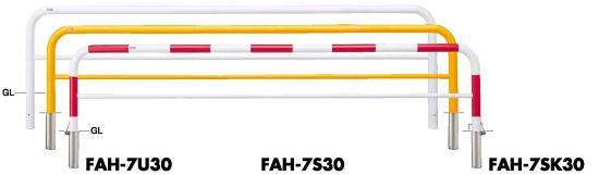 サンポール アーチ 車止めピラー FAH-7SK30-650 差込式カギ付