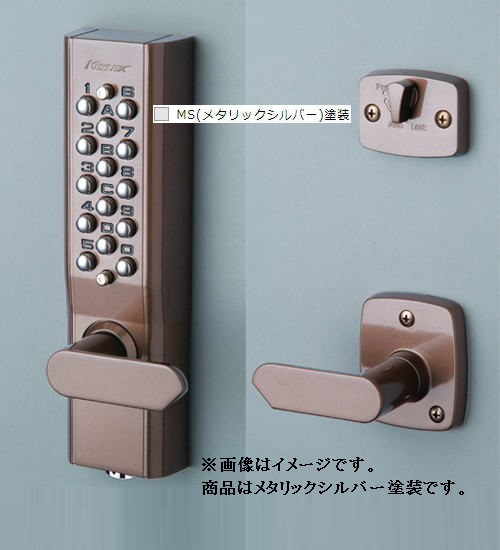 長沢製作所 22623M MS BS60 キーレックス 1100 レバー自動施錠鍵付