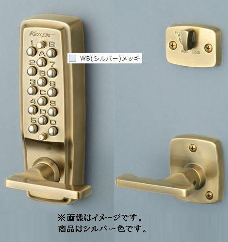 長沢製作所 22423 WB BS60 キーレックス 2100 レバー 自動施錠