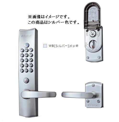 長沢製作所 K423C-WB 4000 プライム シリンダー切替タイプ キーレックス