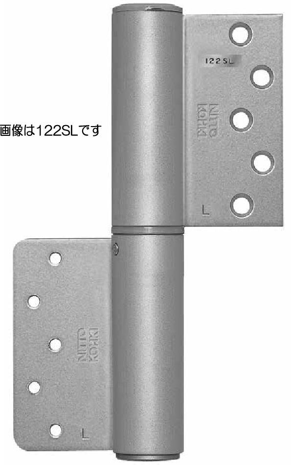 日東工器 122L-T オートヒンジ
