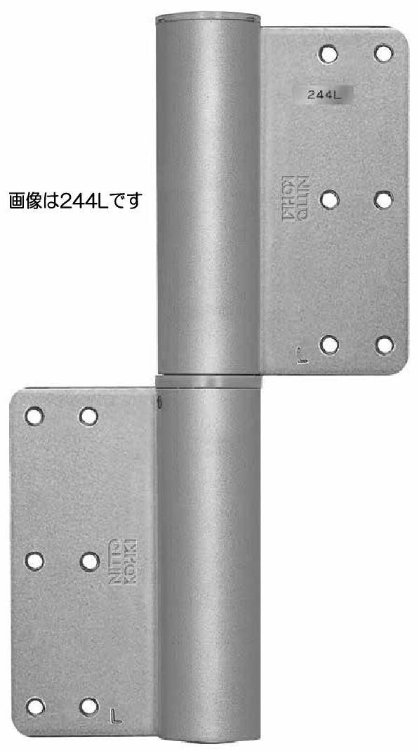 日東工器 244L-T オートヒンジ