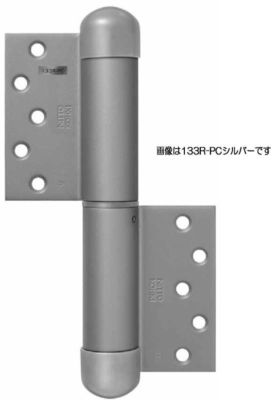 日東工器 133L-B-PC オートヒンジ ブロンズ