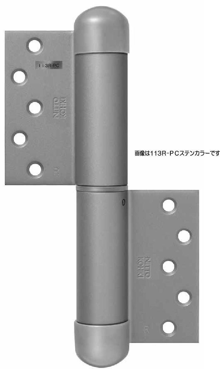 日東工器 133L-V-PC オートヒンジ ブラック