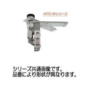 日東工器 豪華な 定番の人気シリーズPOINT(ポイント)入荷 AFD-8KH-L-M オートヒンジ