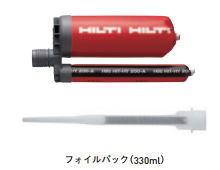 ヒルティ HIT-HY200-A 330 フォイルパック