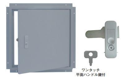 杉田エース メーター点検口 ビス止め仕様 450角 451-204
