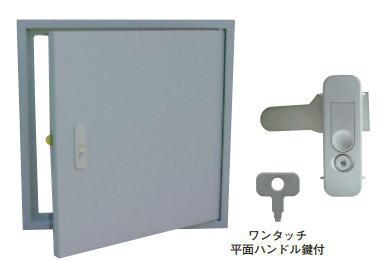 杉田エース メーター点検口 B型 600X600 451-228
