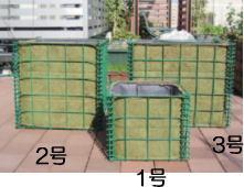 杉田エース 畑のバルコニー3号 菜園BOX 600x400xH500 657-112